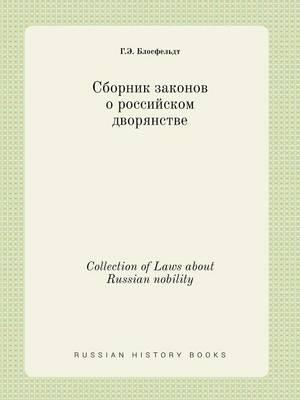 Collection of Laws about Russian Nobility