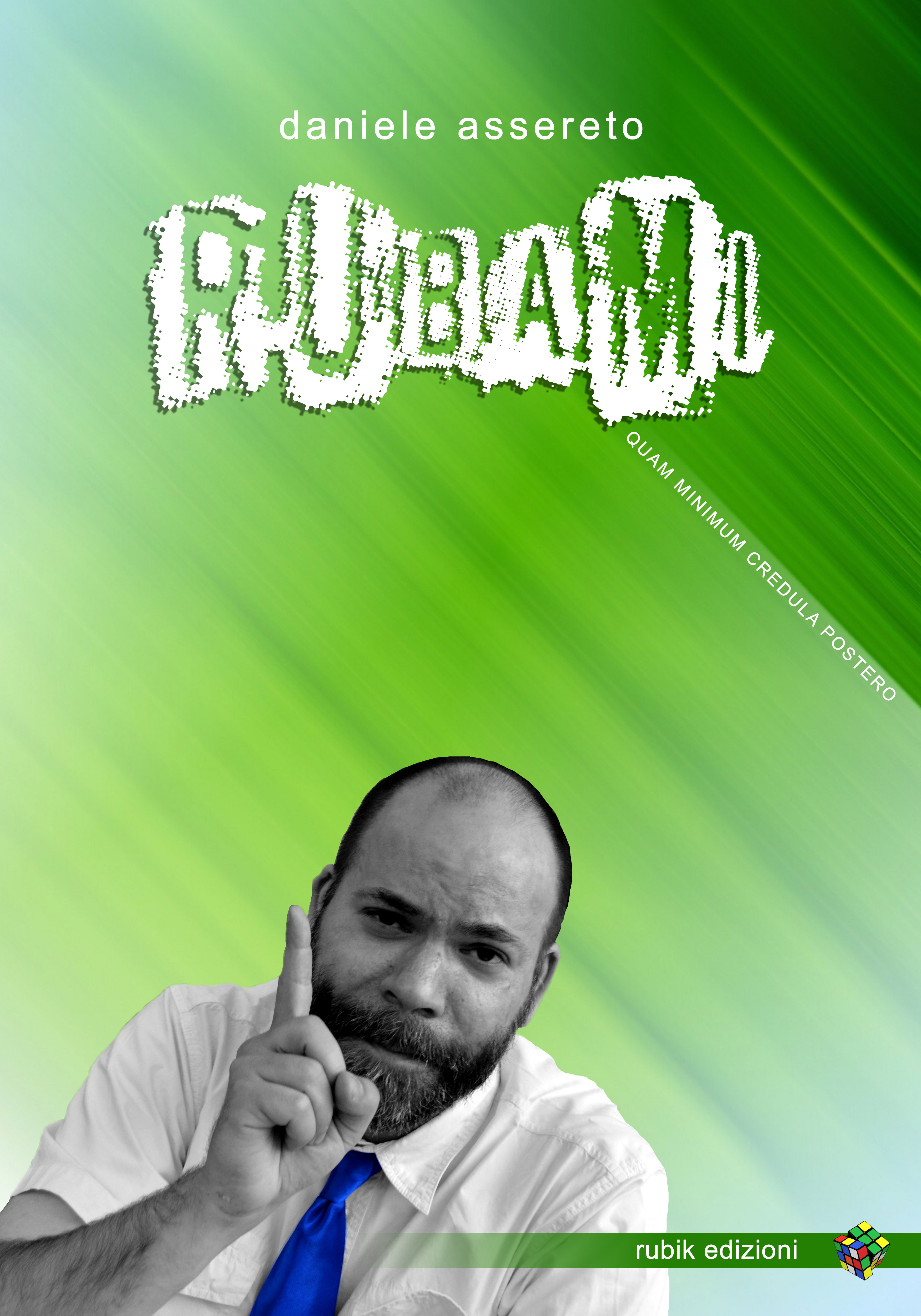 Rubami