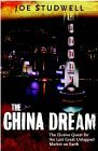 The China Dream