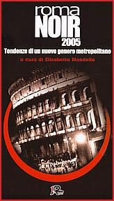 Roma noir 2005