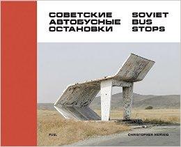 Soviet Bus Stops. Советские автобусные остановки