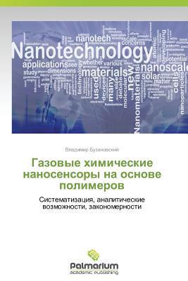 Gazovye khimicheskie nanosensory na osnove polimerov