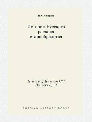 History of Russian Old Belivers Split