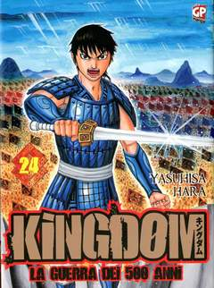 Kingdom vol. 24