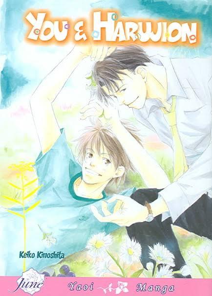 You And Harujion