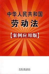 中华人民共和�...