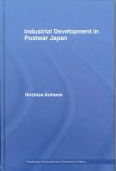 Industrial Development in Postwar Japan