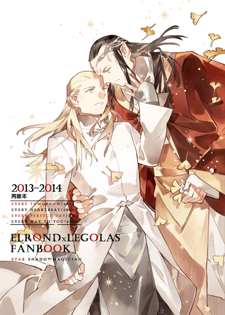 2013-2014 Elrond×Legolas再录本