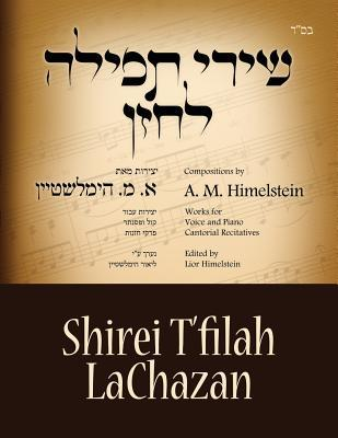 Cantorial Music