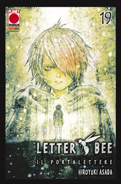 Letter Bee vol. 19