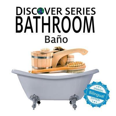 Bano/ Bathroom