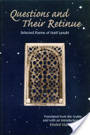 Questions and Their Retinue: Selected Poems of Hatif Janabi(p)