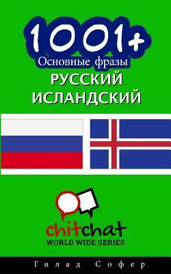 1001+ Basic Phrases Russian - Icelandic