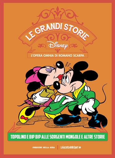 Le grandi storie Disney - L'opera omnia di Romano Scarpa vol. 4