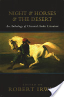 Night and Horses and the Desert