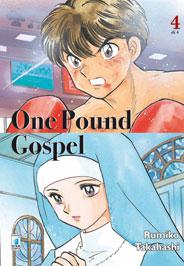 One Pound Gospel vol.4