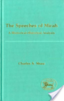 The Speeches of Micah