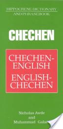 Chechen-English English-Chechen