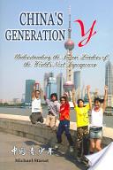 China's Generation Y