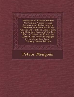 Narrative of a Greek Soldier