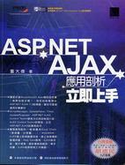 ASP.NET AJAX 應用�...