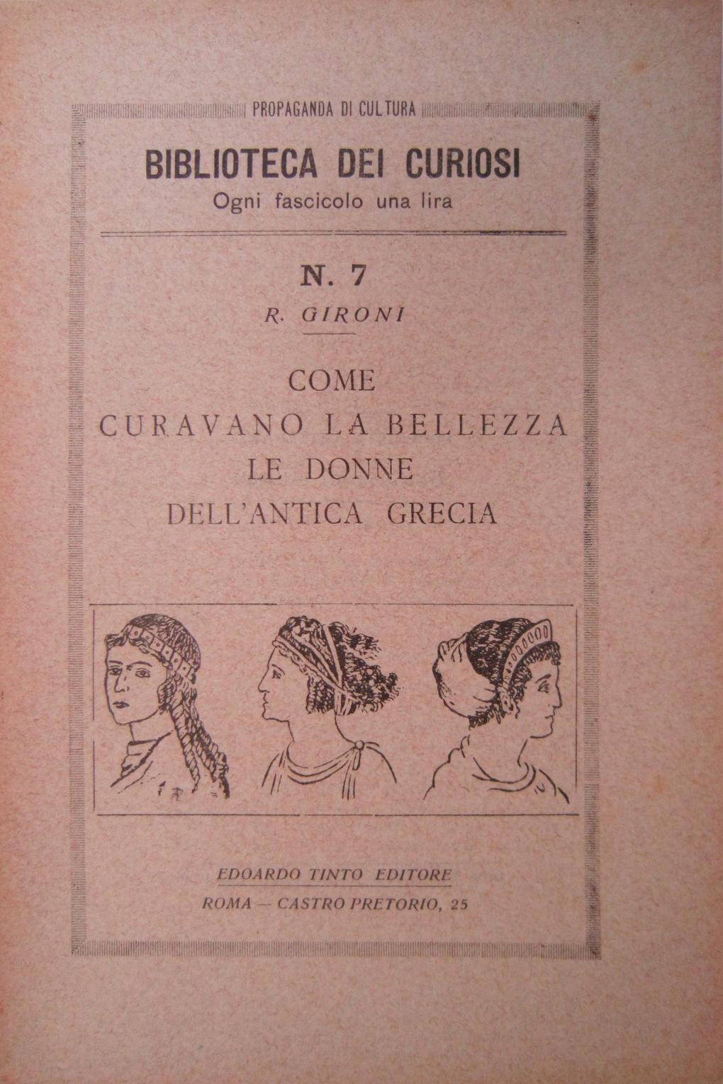Come curavano la bellezza le donne dell'antica Grecia