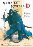 Raiser of Gales
