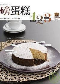 磅蛋糕123
