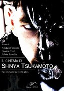 Il cinema di Shinya ...