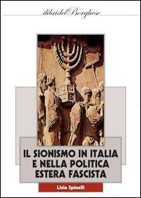 Il sionismo in Italia e nella politica estera fascista