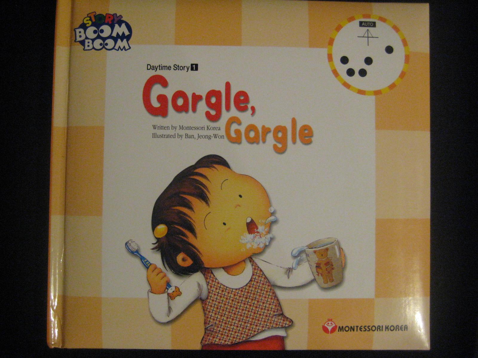 Gargle, Gargle
