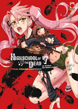 Highschool of the dead - La scuola dei morti viventi vol. 7