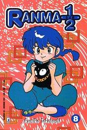 Ranma 1/2 Deluxe vol. 8