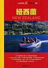 *舊版* 紐西蘭