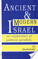 Ancient and Modern Israel