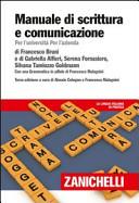 Manuale di scrittura e comunicazione