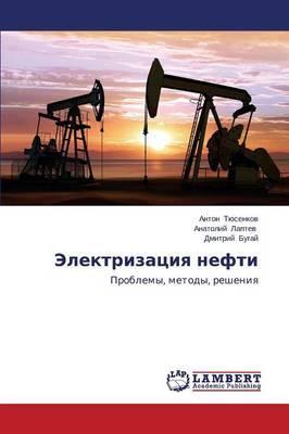 Elektrizatsiya nefti