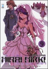 Mirai Nikki. Future diary