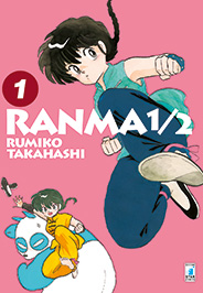 Ranma 1/2 New Edition vol. 1