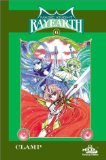 Magic Knight Rayearth #6
