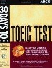 30 Days to the TOEIC Test with CD
