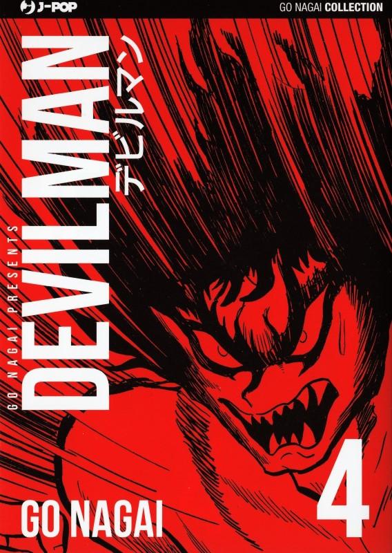 Devilman vol. 4