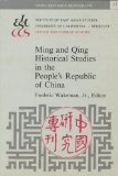 Ming and Qing historical studies in the People's Republic of China