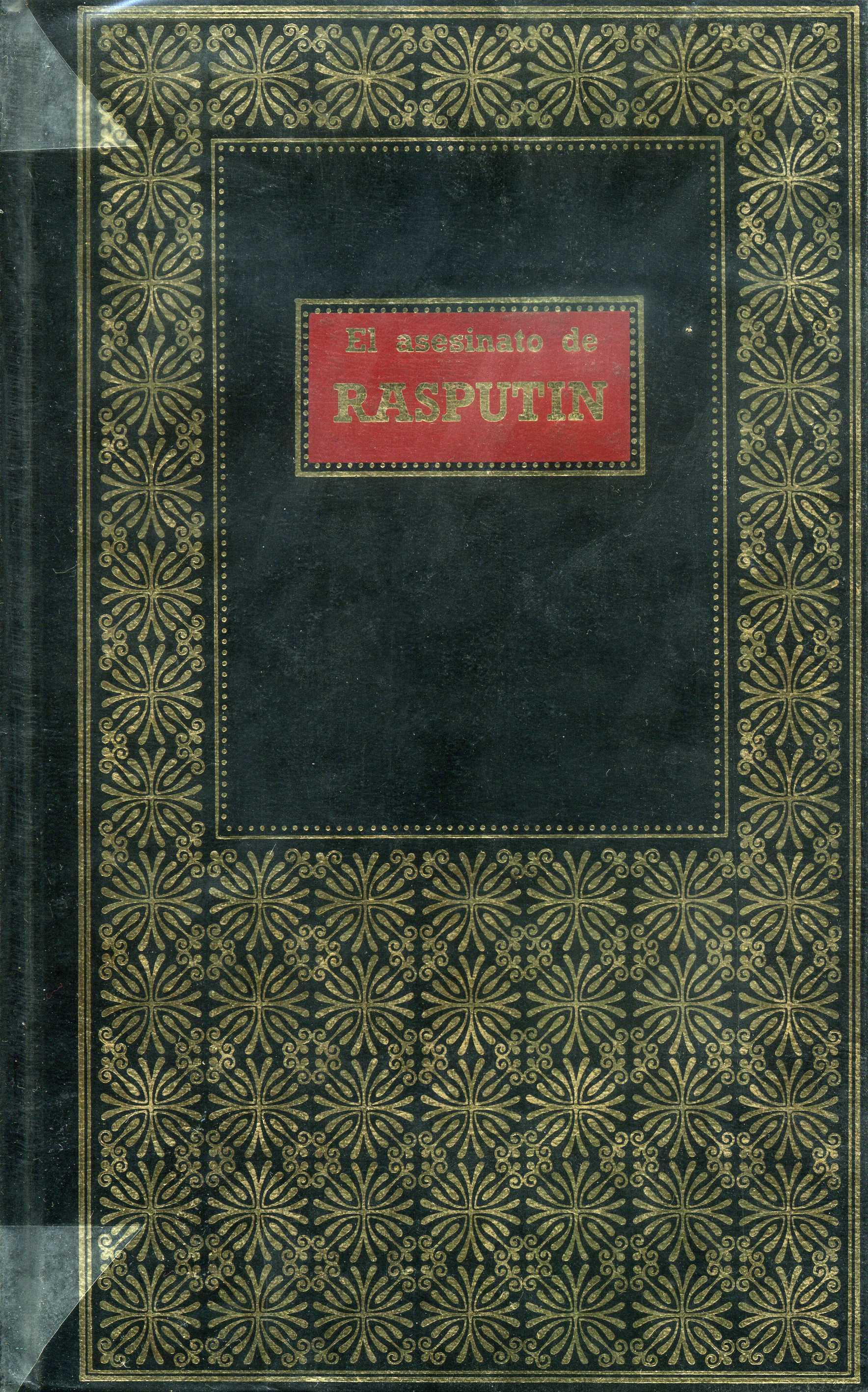 El Asesinato de Rasputín