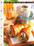烘出麵包香