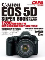 Cancon EOS 5D Super Book 數位單眼相機完全解析