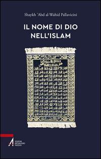 Il nome di Dio nell'Islam
