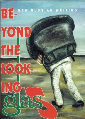Beyond the Looking-Glas