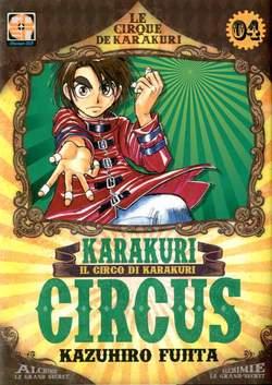 Karakuri Circus vol. 4