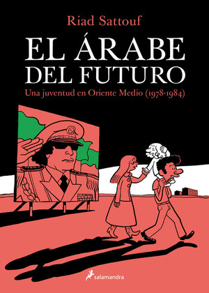 El árabe del futuro...